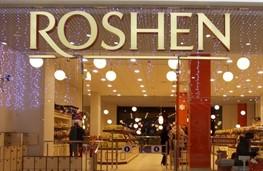 «Roshen» планирует изменить формат фирменных магазинов