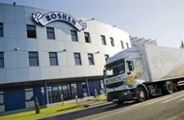 Кременчугская фабрика «Roshen» сокращает производство