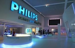 «Philips» продает бизнес по производству лампочек