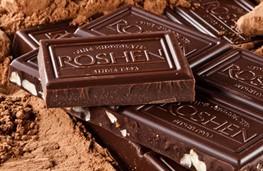 «Roshen» закрывает производство шоколадных конфет в Киеве